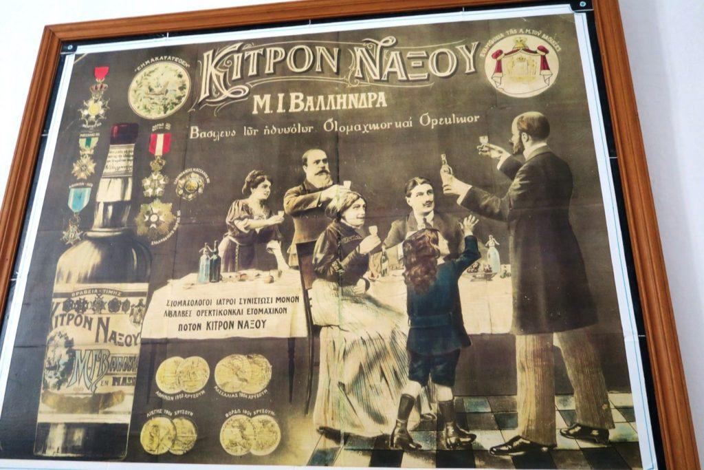 entroterra di NAXOS : Distilleria Vallindras e kitron